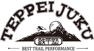 【公式ランHP】鉄平塾