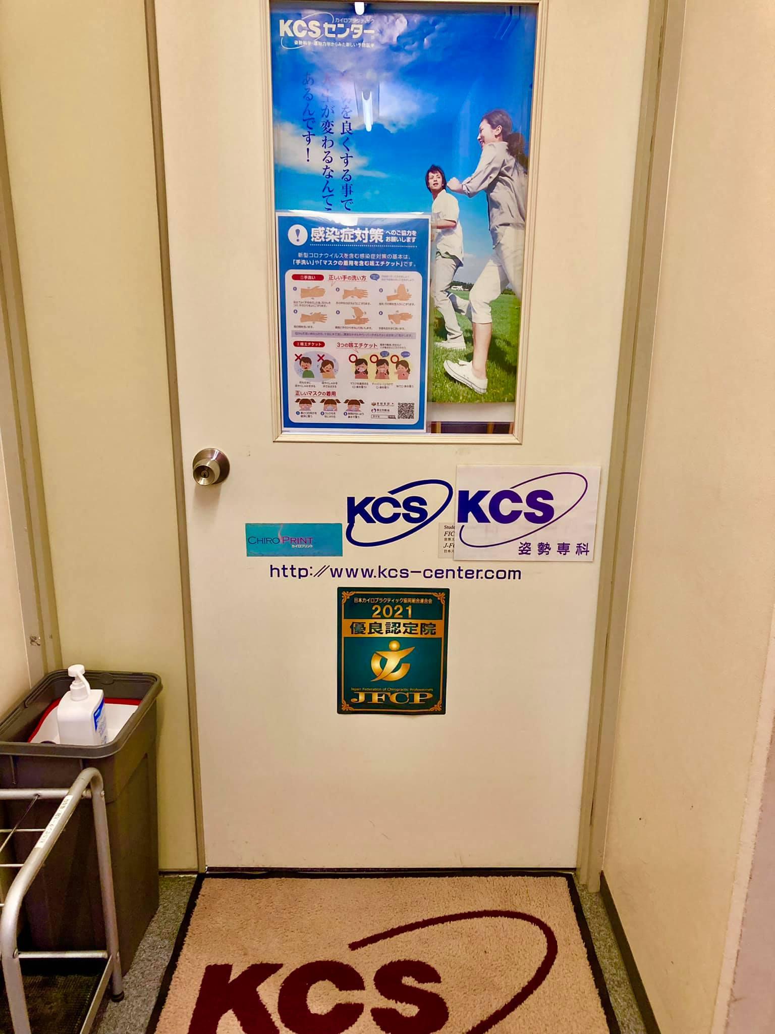 ランニング指導で根本的に大切な姿勢とフォームチェックは大阪福島で